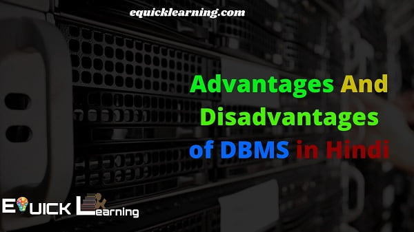 Advantages and Disadvantages of DBMS in Hindi