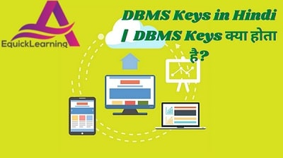 DBMS Keys in Hindi